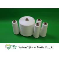 Quality 100% Virgin Polyester Staple Fiber Raw White Yarn From 50s / 2 , Eco Friendly wholesale