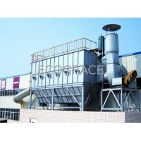 Quality Energy Saving Pulse Jet Baghouse Dust Collector Used In Mining Machinery wholesale