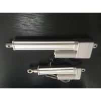 China 24 Volt Electric Rotating Actuator With Potentiometer 30cm Push Pull Rod on sale