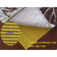 China hot quality pvc foam Non-Slip carpet underlay on sale