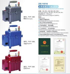 China Auto AC Tool New dual-purpose vacuum pump on sale