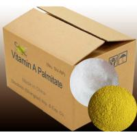 China Feed Grade Vitamins 1,700,000IUG Vitamin A Palmitate Powder With Va Content CAS 79-81-2 SV-AP1700K on sale
