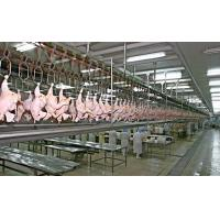 Buy cheap Chicken Slaughtering Production Line from wholesalers