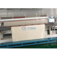 Quality Computerized Embroidery machine with fashion style quilt wholesale