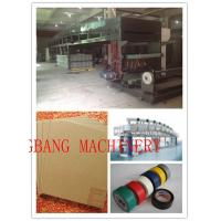 Quality Sublimation Paper Coating Machine / Production Line For Masking Tape wholesale
