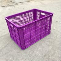 Quality New HDPE heavry duty  Plastic mesh strorage crate for cooling fish chicken and break from Jiangsu factory wholesale