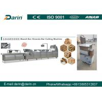 Buy cheap Customized Soft Candy Cutting Machine , SUS304 Cereal Bar Machine from wholesalers
