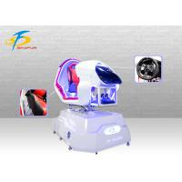 Quality Coin Slot Project Car Simulator Racing Game / Virtual Reality Game Machine wholesale