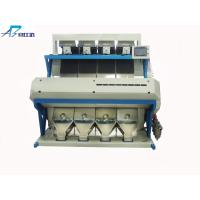 Buy cheap Optical sesame seed color sorter machine from wholesalers