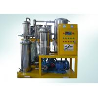 Quality SS304 Vacuum Oil Filter Machine Appropriative Oil Purifier / Oil Water Separator wholesale