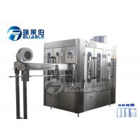 China Gravity Automatic Bottle Water Washing Filling Capping Machine For 0.3 - 1.5L Beverage Bottle on sale