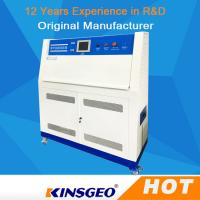 Quality PID SSR Control QUV Accelerated Weathering Environmental Test Chamber With Stainless Steel Plate wholesale