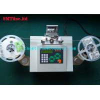 China SMD Chip Counter China brand SMT Line Machine Automatic Electronic SMD parts counter on sale