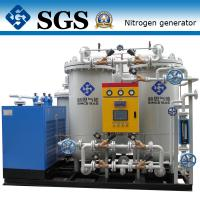 Quality Marine Nitrogen Membrane Generators , Industrial Production Of Nitrogen Gas wholesale