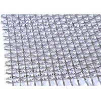 Quality Cereals Sifting Screen Crimped Woven Wire Mesh 3mm-100mm Aperture wholesale