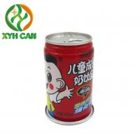 Quality 250ML 2 Piece Can Paint Tin Container CMYK And PMS Printing Design wholesale