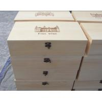 Quality Wooden double wine box for 750ml wholesale