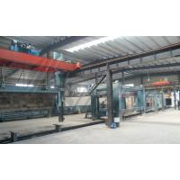Quality Light Weight Brick Autoclaved Aerated Concrete Production Line 200000m3 wholesale