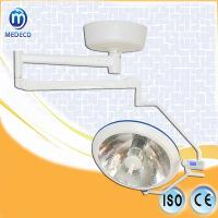 China Hospital Equipment Surgical Instrument Medical Halogen reflector Clinic Surgical lamp XYX500 Ceiling type on sale