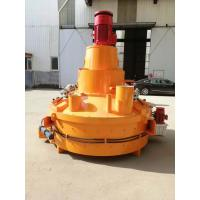 China Flexible Layout Refractory Mixer Machine , Refractory Pan Mixer Simple Structure on sale