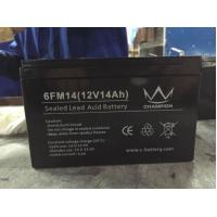 Quality Gray 14ah 12 Voltage High Capacity Lead Acid Battery Rechargeable in Electric Bicycle wholesale