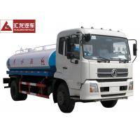 Cheap 290HP Potable Water Truck 12000l Water Tank Capacity Single Row Cabin for sale