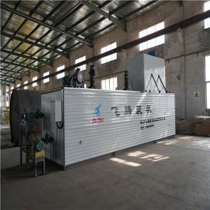Quality Q235B Steel Bitumen Processing Plant Easy Transfer For Asphalt Mixer Plant wholesale