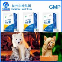 China transfer factor as veterinary medicine in vitamin c powder for dog and cat health on sale