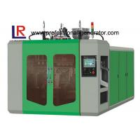 Buy cheap CE Approved 2L 38KN Plastic Extrusion HDPE Water Bottle Blow Molding Machine product