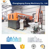 Buy cheap 32KW Fully Automatic Blow Moulding Machine , Pet Blowing Machine For Plastic from wholesalers