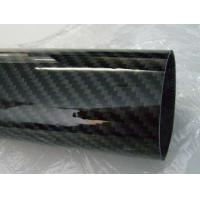 Industrial Composite Carbon Fiber Rods Tubes Used In Medical Apparatus And Instruments
