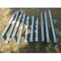 Buy cheap Hot Dipped Galv  Screw Ground Anchor Steel Material For Foundation Flag Poles from wholesalers