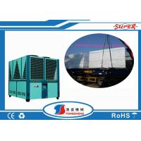 Quality Milk Cooling Air Cooled Screw Chiller Machine 94 Ton With Double Compressor wholesale