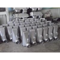 Buy cheap CAC TANK from wholesalers
