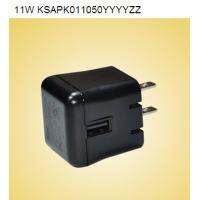 Quality 5V 1.2A Universal USB Power Adapter Charger for Household Appliance and Mobile Devices wholesale