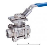 China PTFE Seat 8 Stainless Steel Float Ball / Flanged Ball Valves Compact Structure on sale