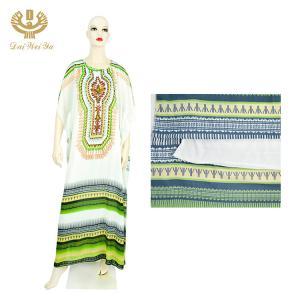 China Robe Femme Musulman Fashion Dubai Islamic New Model Abaya Muslim Woman Lady Dinner Dress Long on sale