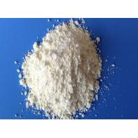 China Raw Material Erythromycin Thiocyanate CAS 7704-67-8 for Veterinary Medicine on sale