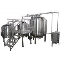 Cheap Professional Small Industrial Beer Brewing Machine Manual With Lauter Tun for sale
