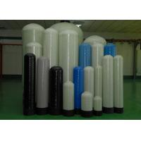 Quality 150psi inline Home Water Softener Filter FRP Fiberglass Pressure Tank Vessel wholesale