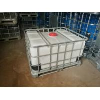 Quality 500L IBC tank  type  plastic tank with metal frame for agricultural irrigation wholesale