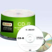 China Gold supplier of blank CD-R on sale