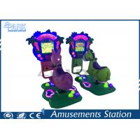 Quality Coin Operated Kiddy Ride Machine Animal Design For Sale wholesale