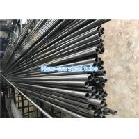 Quality E355 St52 16Mn Precision Steel Pipe / Hydraulic Cylinder Tube EN10305-1 wholesale