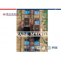 Quality Wire Rope Double Cages Construction Material Hoist With CE Approval wholesale