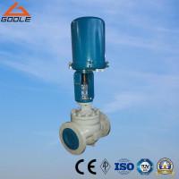 China China ZDLP  Electric Actuated/Motorized  Single Seat Globe Control Valve on sale