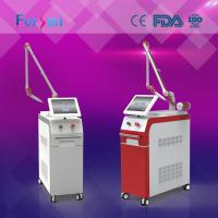 Quality 250mJ-1500mj Single Pulse energy q switch laser for tattoo removal laser machine prices wholesale