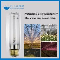 Quality plant grow lights wholesale