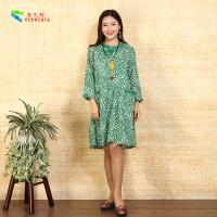 China Short Casual Ladies Long Sleeve Dresses Chinese Style Dish Buckle Design on sale
