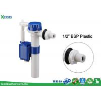 """Quality Float Operated Side Entry Cistern Fill Valve G1/2"""" For Toilet Fill Valve Replacement wholesale"""